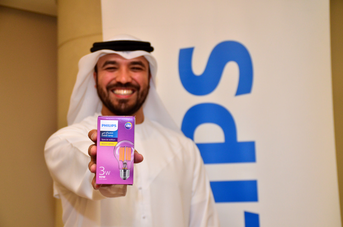 Philips Dubai Lamp hits the shelves this Ramadan