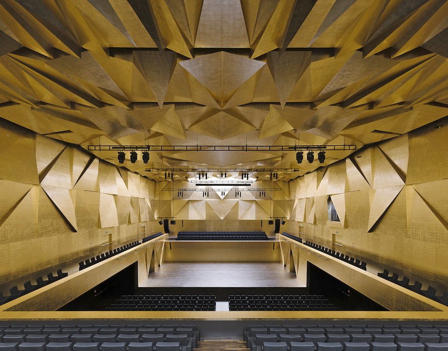 European Union Prize for Contemporary Architecture